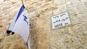 Gerusalemme simboli